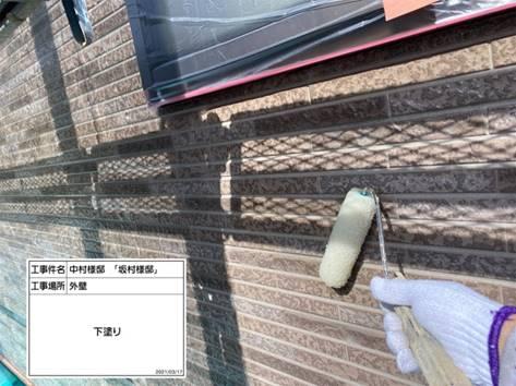 外壁 クリア塗装1回目(下塗り)