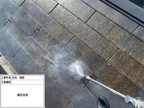 高圧洗浄作業