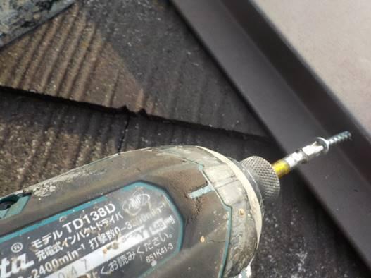 屋根 ビス打ち替え作業