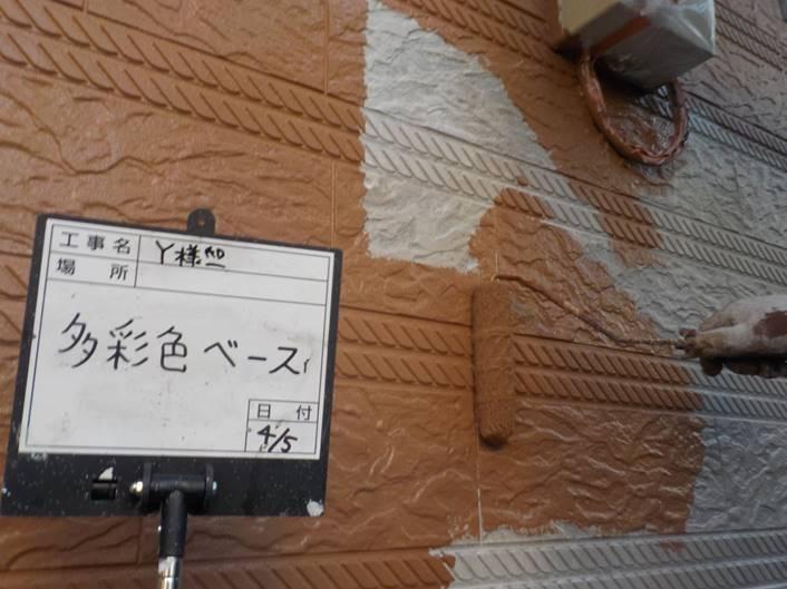 外壁(多彩色) ベース塗布