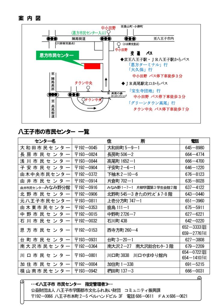 ongataannaizu_001のサムネイル